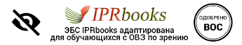 iprbooks-low.png